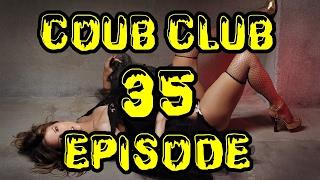 😆 Куб Клуб (Coub Club) 😆 [выпуск #35]