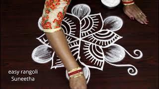 How to draw beautiful and cute rangoli designs || 5 dots kolam || chukkala muggulu