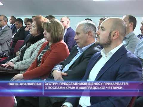 Зустріч представників бізнесу Прикарпаття з послами країн Вишеградської четвірки