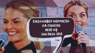 Nerd HQ 2016 A Conversation with Jennifer Morrison Rus sub