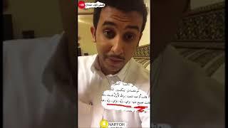 نآيف حمدان - قصة أبو مُناذر