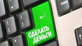 бизнес план интернет аукциона