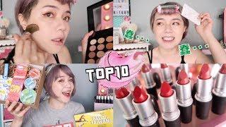 屈臣氏新貨上妝+瘋狂禮物開箱來囉!MAC子彈唇膏TOP10  Watsons Drugstore Makeup Haul | 沛莉 Peri