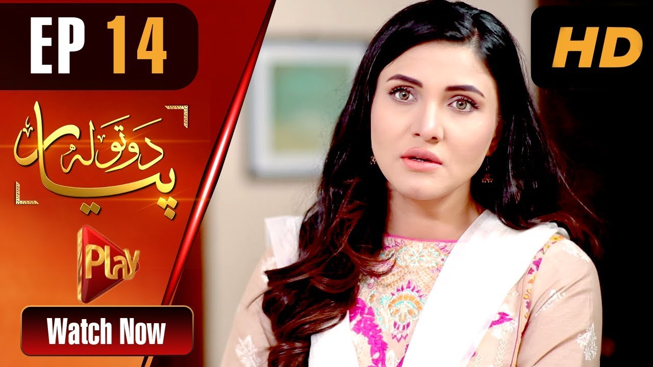 Do Tola Pyar - Episode 14 Play Tv Apr 19
