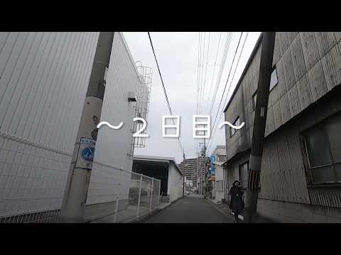 日本列島三重県広報の旅 IN 大阪 その3【第107回放送 その2】