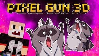 Pixel Gun 3D 🔥 Мне Стыдно за ЭТО 🌚 Raccoon With a Pipe