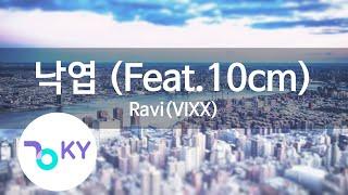 Download 낙엽 (Leaf ) (Feat.10cm) - Ravi(VIXX) (KY.22307) / KY Karaoke