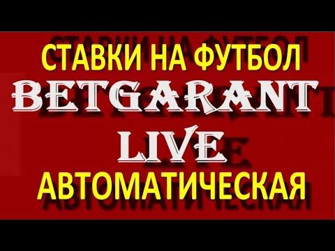 Игровое казино вулкан Северодвинск скачать Приложение казино вулкан Горьевск скачать