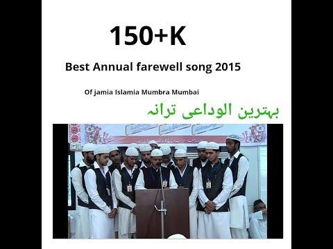 Alvidaayi nazm from faregeen 2015 of jamia islamia noor bagh kausa mumbra writter rafiuddin afsar az
