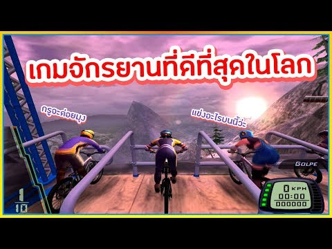 "~""●SIN●""~ เกมเเข่งจักรยานที่เถื่อนเเละดีที่สุดในโลก โครตมันส์  ᴴᴰ"