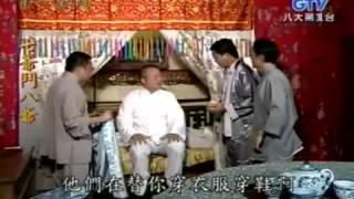 Taiwan Drama Series on Xie Bi An & Fan Wu Jiu (戲說台灣之七爺斗八爺)