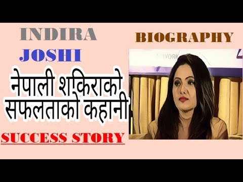 Indira Joshi Biography (animated video) ! Nepal Idol Judge ! success story ! motivational!