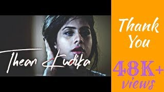 💓💜💓 Thean Kudika | TeeJay ft Pragathi Guruprasad| Official Video | Whatsap Status 30 Sec 💓💜💓