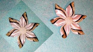 Цветы канзаши. Цветы из атласных лент. // Flower kanzashi. Master Class
