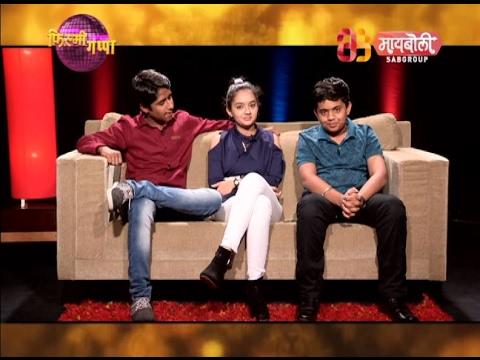 Filmy Gappa | Ranjan Movie | Starcast shi gappa |