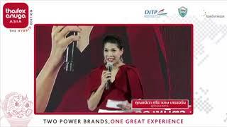 พิธีกรงานแถลงข่าวการจัดงาน ThaiFEX-Anuga 2020 และ ThaiFEXporter Virtual Trade Show