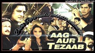 #Very high Rare song Sajaniya Ko Fursat Na De