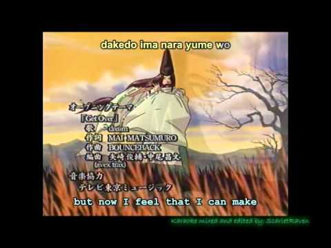 Hikaru no Go - Get Over ~Karaoke~ (TV size)