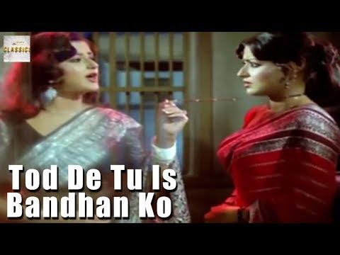 Tod De Tu Is Bandhan Ko    Video Song   Dil Aur Deewaar (1978)   Jeetendra   Moushumi Chatterjee