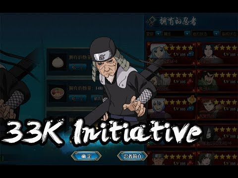 Recruit Edo Hiruzen For Free & 33K Initiative Reached - Naruto Online
