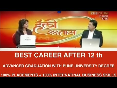 Best Career After 12th. With Pune University Degree. A Career Guidance In Marathi On Zee TV