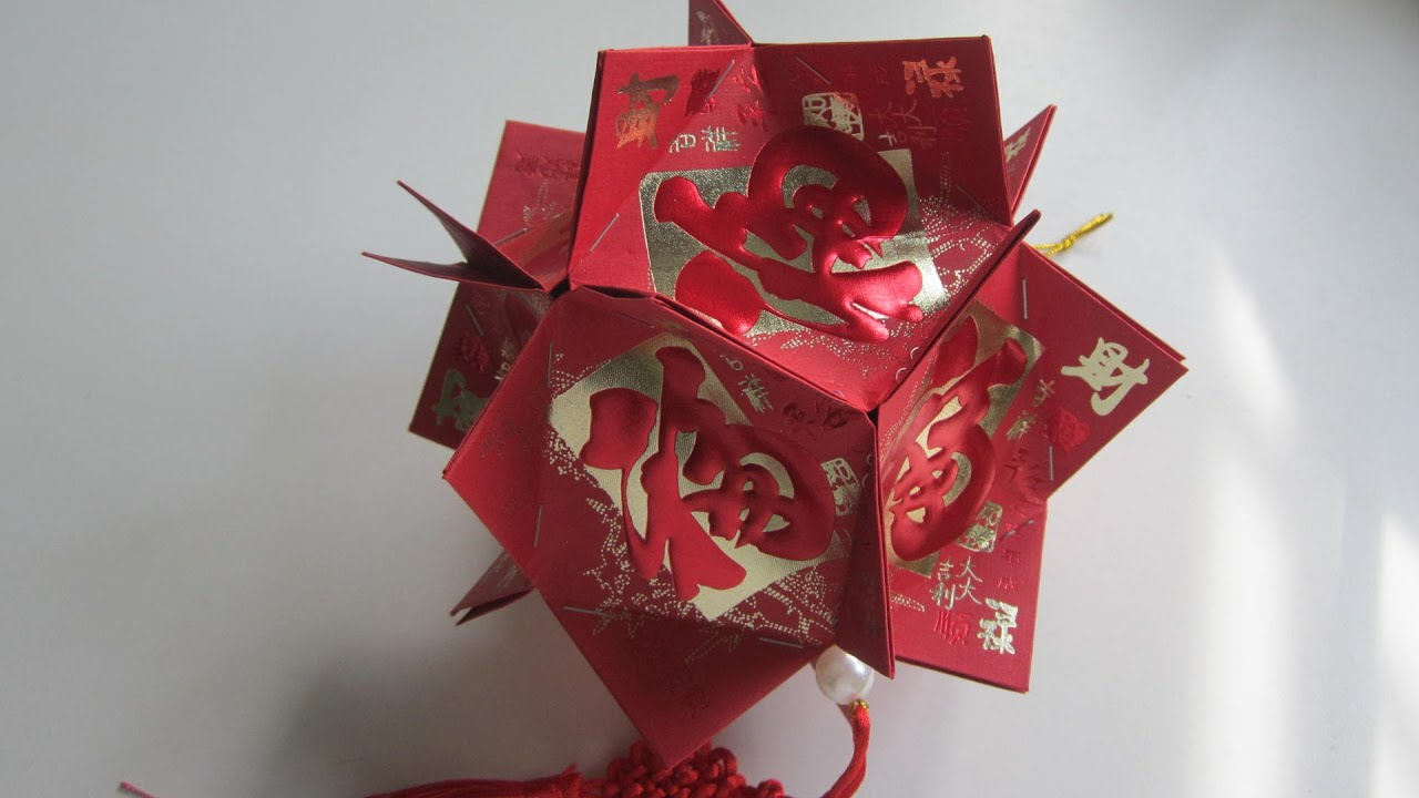 CNY TUTORIAL NO. 37 - 12-unit Square Red Packet (Hongbao ...