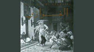 Raqs Al Ghawazee