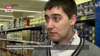 Новий магазин АТБ відкрили на вул. Мазепи, 15а