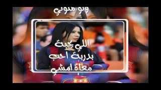 حسين الجسمي حبيبي برشلوني - دقة عالية + الكلمات Mr.3lawy016