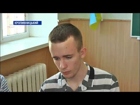 UA: Кропивницький: Електронні кабінети