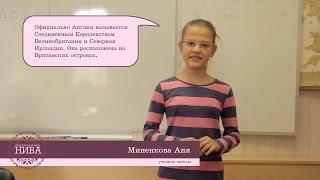 Языковые курсы Образовательного центра