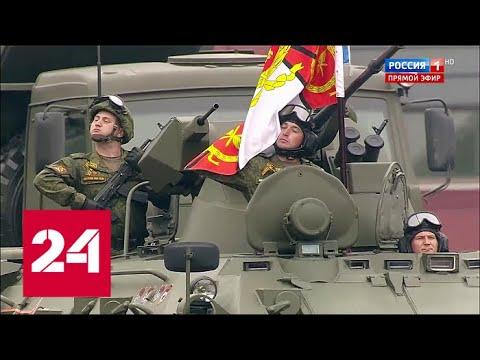 видео: Москва. Парад Победы. Проезд техники - Россия 24