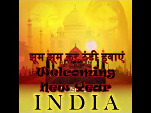 A Special  Happy New Year Song-Jhum Jhum Kar