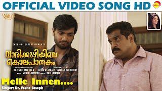 Melle Innen Official Song HD | Vaarikkuzhiyile Kolapaathakam | Veena Joseph | Rejishh Midhila