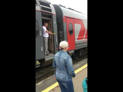 Поезд Белгород-Москва