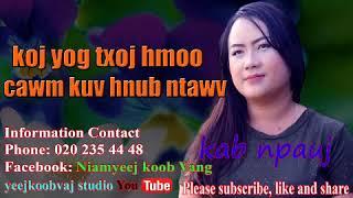 koj yog txoj hmoo cawm kuv hnub ntawv 10 31 2017