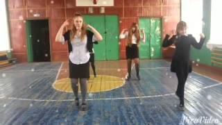 Танец Травесура