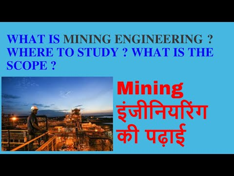 What Is Mining Engineering? Where To Study ? || A2R CBSE Education