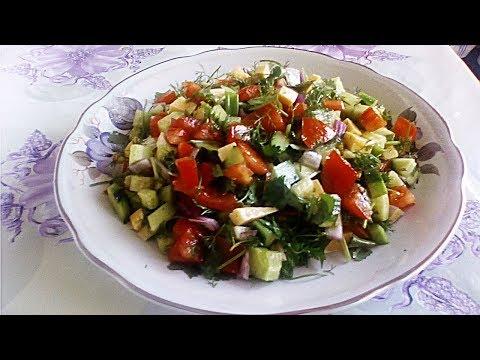 Çoban salati.Hər kəsin hazirlaya bileceyi bir salat.