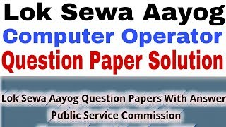 #2,LOK SEWA AAYOG,Computer Operator(Bibidh Sewa)  Solved Question Paper of exam 2073.