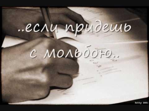 Новороссия  автор песни Александра Бондаренко ,исполнитель Ольга