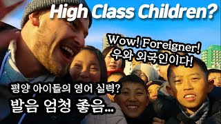 🇰🇵 North Korean children speak English 평양 아이들의 영어실력 Episode 4
