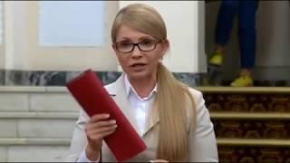 Пресс-конференция Ю. Тимошенко: идет циничное уничтожение Украинского народа!