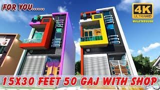 15x30 Feet Small Space Home Design | 50 Gaj Area Me Makan Ka Naksha | 3d Walkthrough.