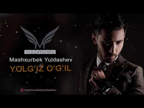 Mashxurbek Yuldashev - Yolg'iz o'g'il | Машхурбек Юлдашев - Ёлгиз угил