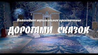 Елка на Воробьевых горах – 2021
