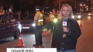 В Белгороде устроили сплошные проверки водителей