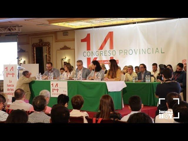 VÍDEO: Antonio Ruiz, nuevo Secretario Provincial del PSOE tras el Congreso Provincial celebrado en Lucena
