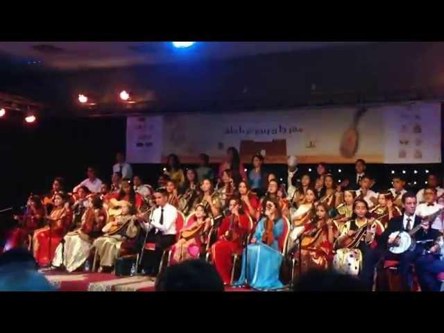 El Moussilia dOujda Festival Rabie Gharnata dOujda 2014