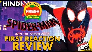 Spider-Man Into The Spider Verse : Movie First Reaction Review [Explained In Hindi]